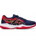 Asics Junior Gel-Game 7 GS Tennis Shoes (Peacoat/Peacoat) - Asics