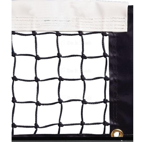 MacGregor Super Pro 5000 Poly 40' Tennis Net