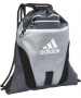 Adidas Rumble Sackpack (Grey/Black/White) - Adidas Tennis Bags