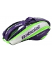 Babolat Pure Wimbledon Racquet Holder x6 2016 - Babolat Tennis Racquets, Shoes, Bags and More #TennisRunsInOurBlood
