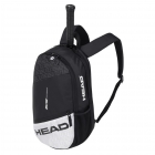 Head Elite Tennis Backpack (Black/White) - Head Elite Series Tennis Bags and Backpacks