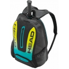 Head Extreme Tennis Backpack (Black/Yellow) - Extreme Series