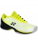 Yonex Men's Power Cushion Fusion Rev Tennis Shoes (White/Yellow) - New Yonex Racquets, Bags, Shoes