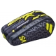 Babolat Pure Aero VS Racquet Holder x9 Tennis Bag (Yellow) - Shop Your Favorite Tennis Brands