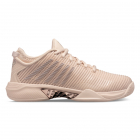 K-Swiss Women's Hypercourt Supreme Tennis Shoes (Pink Tint/Rose Gold) -