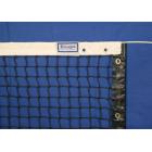 Douglas JTN-30 Pickleball / Quick Start Tennis Net – 36″ x 21'9″ -