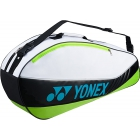 Yonex Sport Series 3-Pack Racquet Bag (White) - New Yonex Racquets, Bags, Shoes