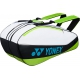 Yonex Sport Bag 6 Pack (White) - Tennis Racquet Bags