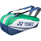 Yonex Sport Bag 6 Pack (Blue/Green) - New Yonex Racquets, Bags, Shoes