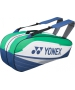 Yonex Sport Bag 6 Pack (Blue/Green) - Tennis Racquet Bags