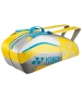 Yonex Sport Bag 6 Pack (Yellow) - Tennis Racquet Bags
