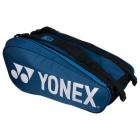 Yonex Pro Racquet 9 Pack Tennis Bag (Deep Blue) -