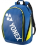 Yonex Pro Backpack (Blue) - Tennis Racquet Bags