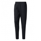 Adidas Men's ZNE Tennis Warm-Up Pants (Black) - Adidas Men's Tennis Apparel