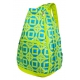All For Color Lime Charmer Tennis Backpack - New Tennis Bags