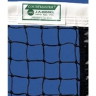 Courtmaster DHS Tennis Net - Single Braided