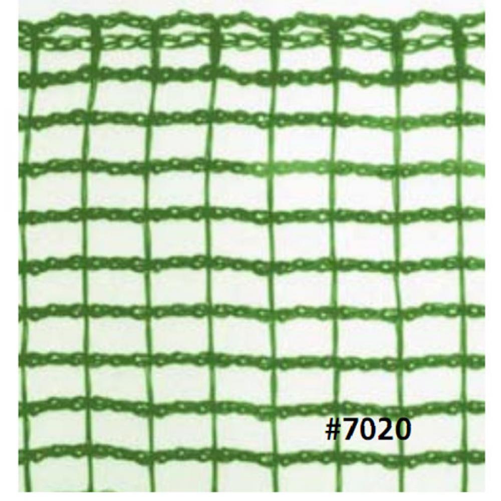 Courtmaster Sport Fence #7020
