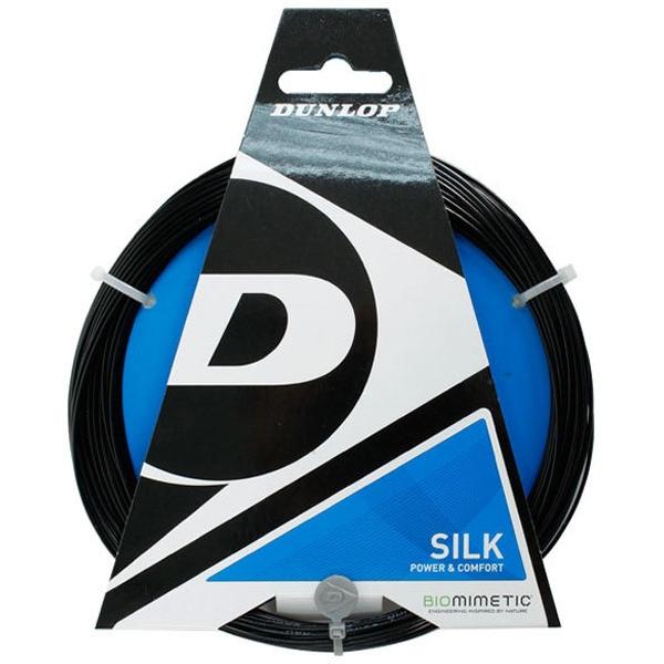 Dunlop Silk 17g Tennis String (Set)