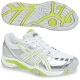 Asics Women's Challenger 9 Tennis Shoes (Sil/ Lim/ Wht) - Asics Challenger Tennis Shoes