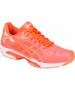 Asics Women's GEL-Solution Speed 3 Tennis Shoes (Flash Coral/Canteloupe/Apricot Ice) - Asics Gel-Solution Speed Tennis Shoes