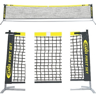 Gamma First Set 18' Jr. Net (36' Court)