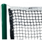 Gamma Super Tuff Net w/ (tapered) Polyester Headband - Gamma Tennis Nets Tennis Equipment