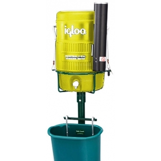 Green Tidi-Cooler Stand w/ Yellow Cooler 1255676
