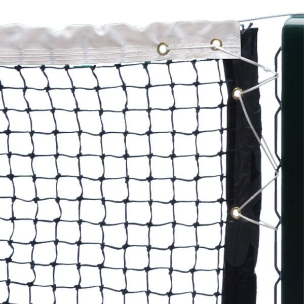 MacGregor Varsity 300 42' Tennis Net