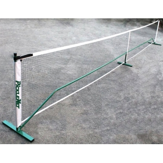Oncourt Offcourt PickleNet Pickle Ball Net System