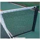 Replacement Tennis Net Headband - Tennis Net Repair & Accessories