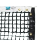 Edwards 30LS Tennis Net - Double Braided Tennis Nets