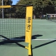Oncourt Offcourt PickleNet/Quick Start Mini Portable Net System - Shop the Best Selection of Tennis Court Equipment