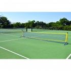 OnCourt OffCourt 18' QuickStart MultiNet System -