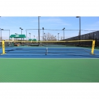 OnCourt OffCourt 18' QuickStart Maxi Net System - Sports Equipment