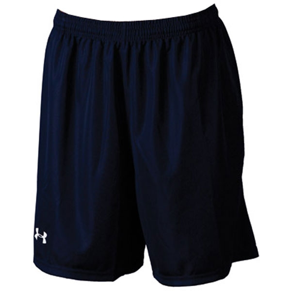 Under Armour Men's Team Short (Navy)