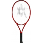 Volkl Organix Super G 8 Junior 25  Tennis Racquet - Volkl Junior Tennis Racquets