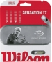 Wilson Sensation 17g (Set) - Wilson Multi-Filament String
