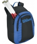 Wilson Match Backpack - Wilson Tennis Bags