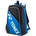Yonex Pro Backpack (Metallic Blue) - New Yonex Racquets, Bags, Shoes