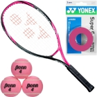Yonex EZONE Smash Pink Junior Tennis Racquet, 3 Pink Tennis Balls, 3 Pink Overgrips - Yonex Junior Tennis Equipment