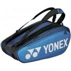 Yonex Pro Series 12 Racquet Tennis Bag (Deep Blue) -