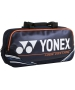 YONEX Pro Tournament Tennis Bag (Dark Navy) - Holiday Deals on Yonex Racquets & Bags