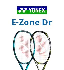 Yonex E-Zone DR Tennis Racquets