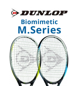 Dunlop Biomimetic M Series Tennis Racquets