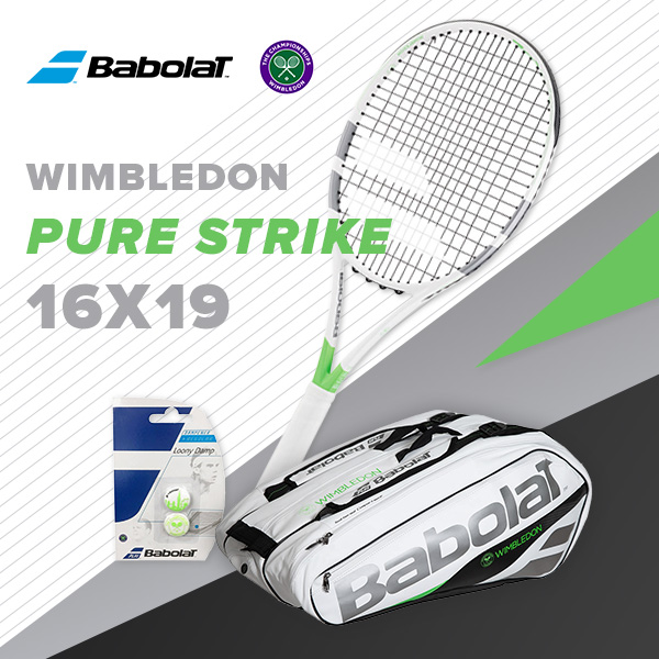 Babolat Wimbledon Tennis Racquets, Bags, and Accessories