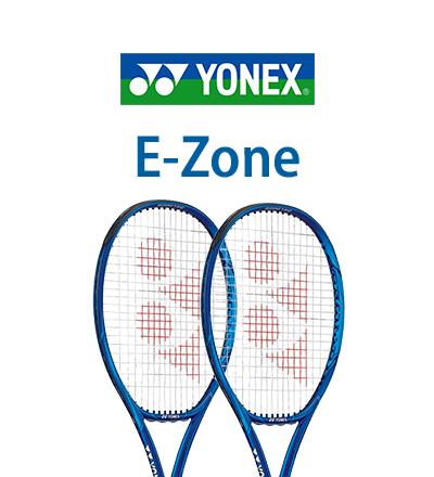 Yonex E-Zone Series